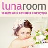 lunaroom