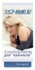 svoi_brand userpic