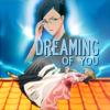 Shunsui dreaming of Nanao