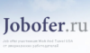 Job offer, Work and Travel, USA, Jobofer.ru