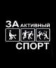 sashkastill userpic