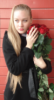 шипы и розы