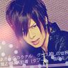 mint_hayaku userpic