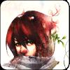 haruna plant