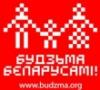 budzma [userpic]