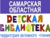 bibliodetstvo userpic