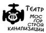 marazm_teatr