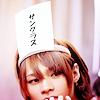 Nakajima Shina: pic#108921752