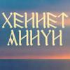 hennethannunru userpic