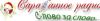 radio_sarafan userpic