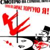 agrba_timyr