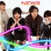 Sherry-True: NEWS 1
