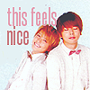 Tegomass → only the two of us
