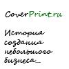 coverprint userpic