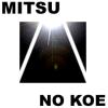 mitsunokoe userpic