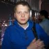 dimitriyremerov userpic