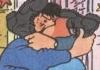 kiss :P