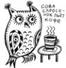 pere_irka