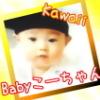 BabyKou