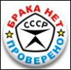 Московский полиграфист