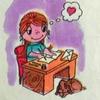 Love is - Write