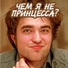 daama_cepureе