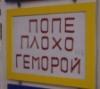 doctor_sokolov