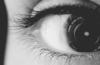 глаз-аЛМаз