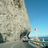 дорога со скалой