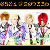 0801弐209336