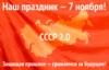 kotka_lena