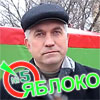 "Голосуйте за ""Яблоко""!"
