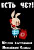 brand_butik userpic