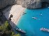 внж и недвижимость в Греции.