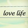 люблю жизнь