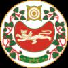 герб, Хакасия