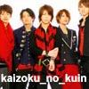 kaizoku_no_kuin userpic