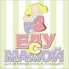 edusmamoy userpic