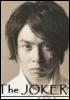 domoto tsuyoshi joker