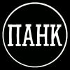 punkzine userpic