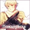russia, hetalia, gun
