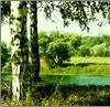 prirodovedenie userpic