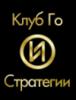 И, Клуб Го и Стратегии, Лого