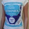 сладкая_девочка