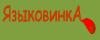 Logo Yazykovinka