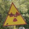 Опасне!!!11