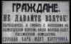 Ашихмин Станислав
