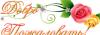 anelta userpic