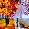 осень прогулка