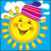 Солнце в шапке